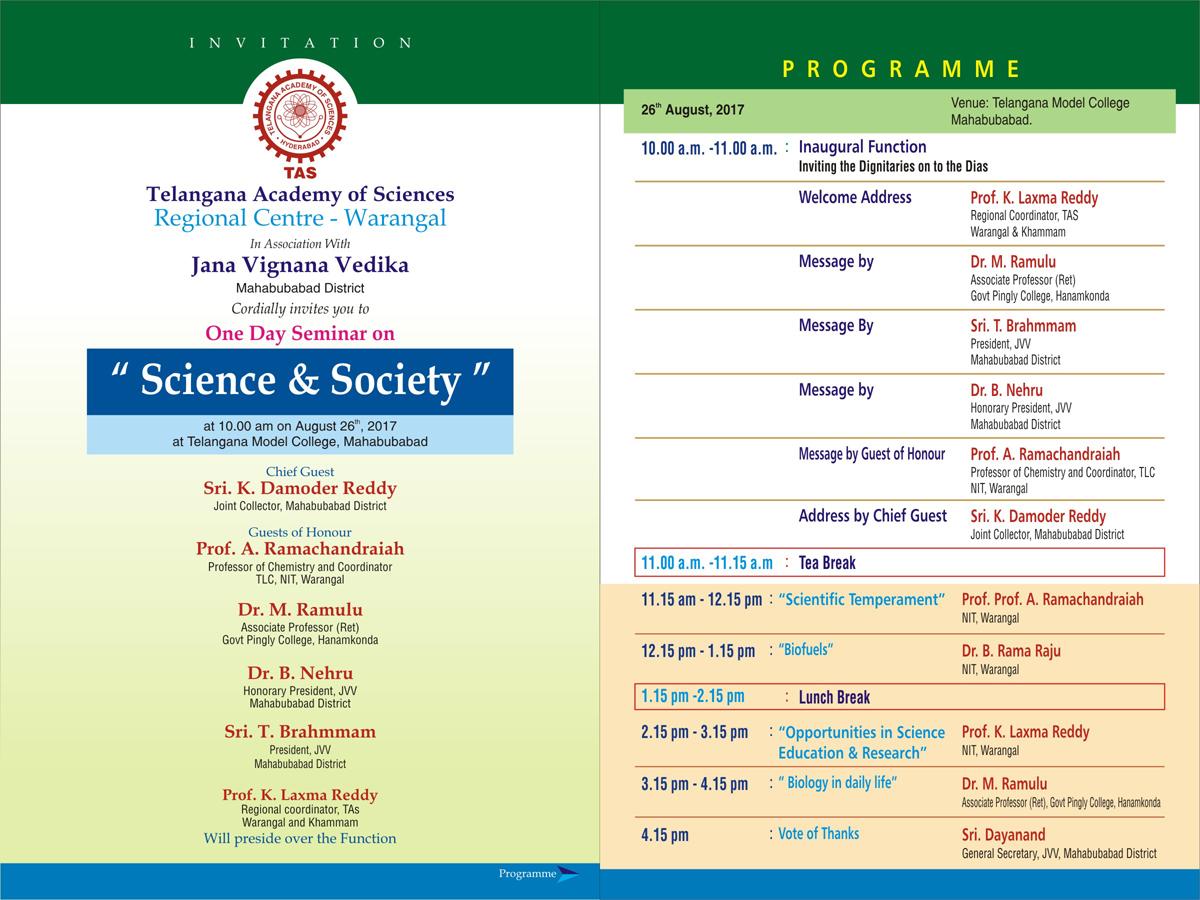 Telangana Academy of Sciences (TAS) Hyderabad